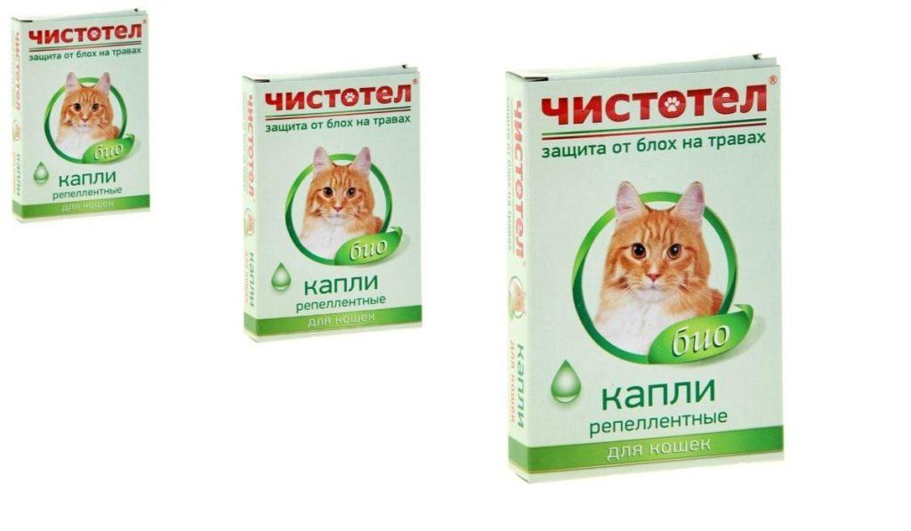 Чистотел Био для котят